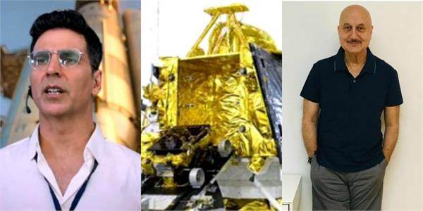 chandrayaan 2 akshay kumar to anupam kher wishes for successful landing