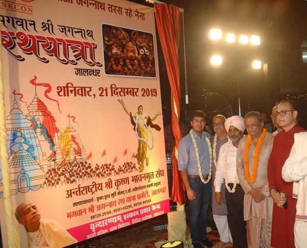 radha ashtami celebration