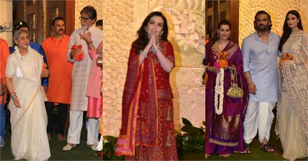 amitabh sunil shetty and other stars at ambani house ganpati celebration