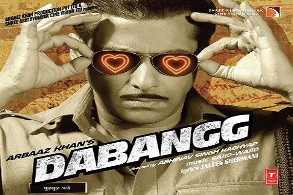 sonakshi sinha became emotional after dabangg completes 9 years