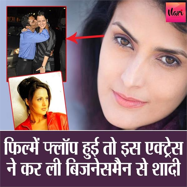 films flopped and got married to businessman know what does it do today