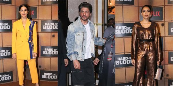 shahrukh khan kirti kulhari and other stars at bard of blood special screening