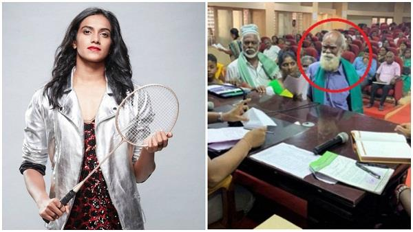 70 year old elderly became mad in love with pv sindhu