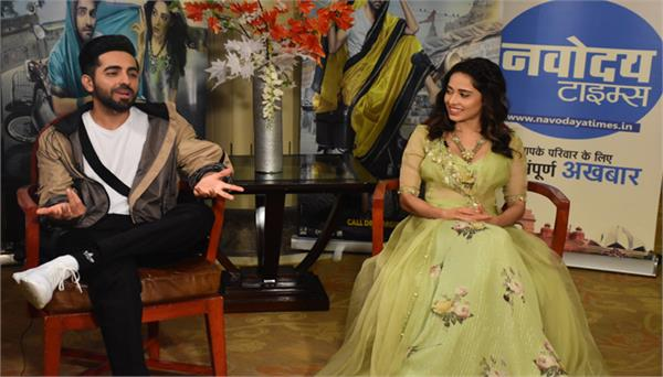 exclusive interview of dream girl ayushmann khurrana and nushrat bharucha