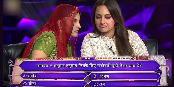 sonakshi sinha trolled on social media for wrong answer to a ramayana question