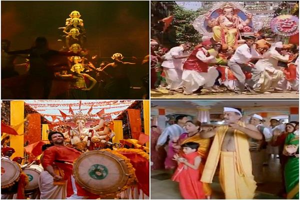 abcd to don know some memorable scenes due to ganesh festival