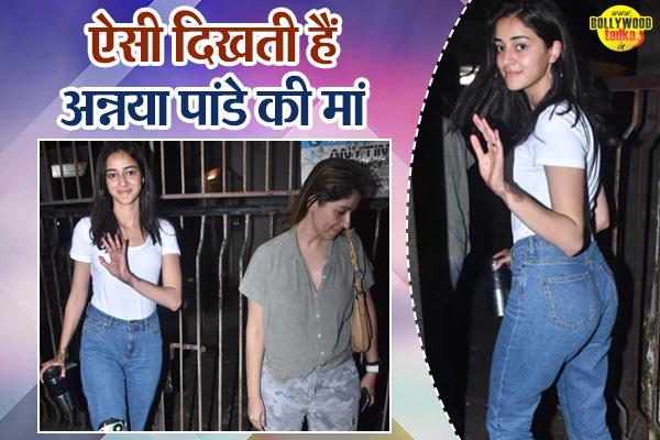 ananya pandey snapped at the salon with mother bhavna see pics