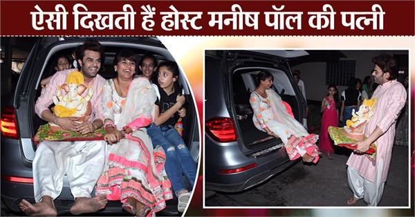 manish paul with wife sanyukta paul at ganpati visarjan see pics