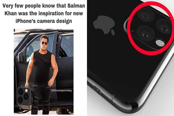 salman khan is an inspiration for i phone 11 watch funny memes on internet