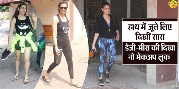 sara ali khan mira rajput daisy shah at outside the pilates class