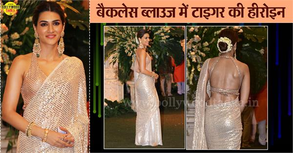 kriti sanon make stylish entry at mukesh ambani ganesh chaturthi celebration
