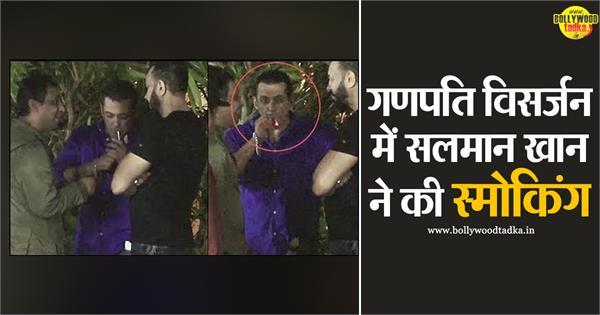 salman khan smoking in public during ganesh visarjan video goes viral