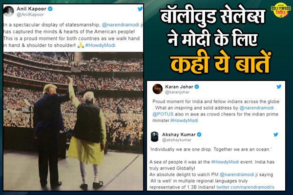salman khan to rishi kapoor tweet for pm modi and donald trump