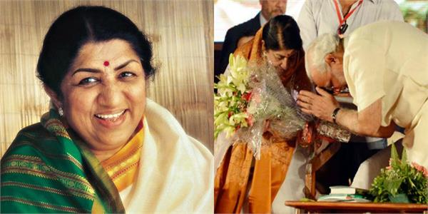 lata mangeshkar honoured with daughter of the nation on her birthday