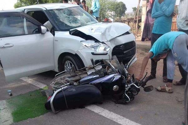 car and bike collision bike rider father and son injured