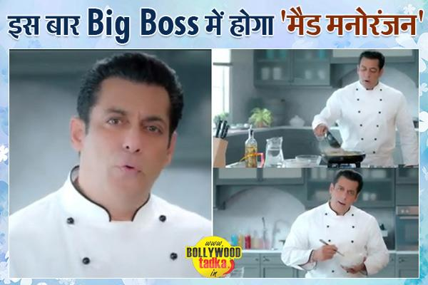 bigg boss 13 promo salman khan promises to serve mad manoranjan