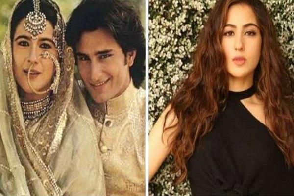 when saif and amrita singh came together for sara
