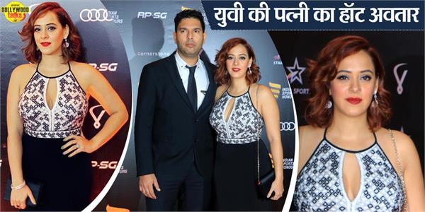 hazel keech look stunning with yuvraj singh at indian sports honours