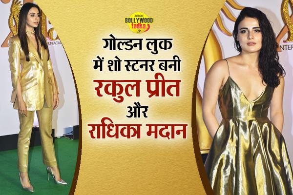 rakul preet and radhika madan became show stunners in iifa awards 2019