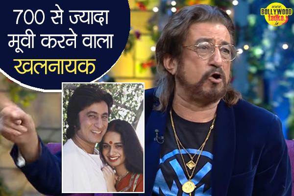 know the facts about actor shakti kapoor lifes see photos