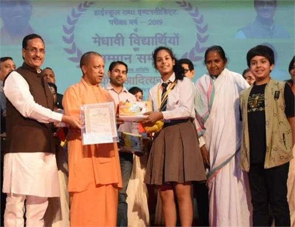 cm yogi bounced checks given to topper students