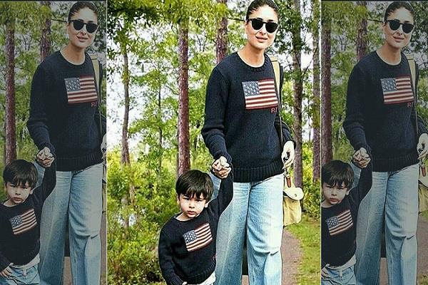 taimur copied mummy kareena s style seen in identical clothes