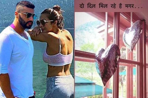 arjun kapoor romantic vacation with malaika arora
