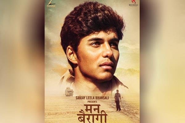 sanjay leela bhansali to bring film on pm modi