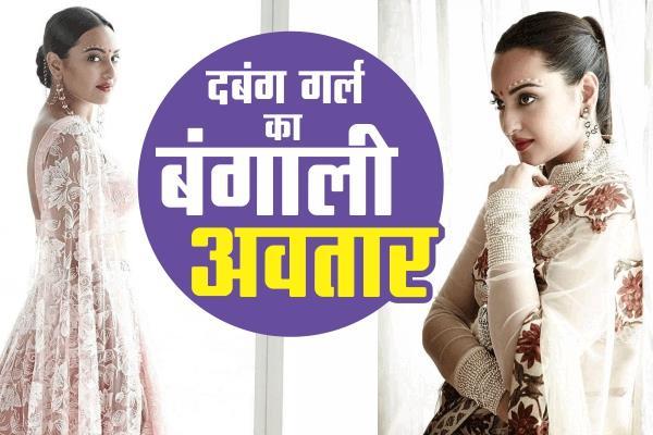 sonakshi sinha bengali bridal look photoshoot goes viral