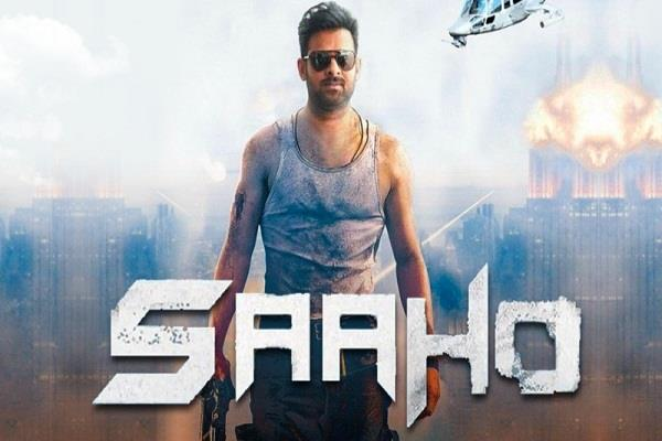 saaho in profit from record breaking earnings in three days know collection