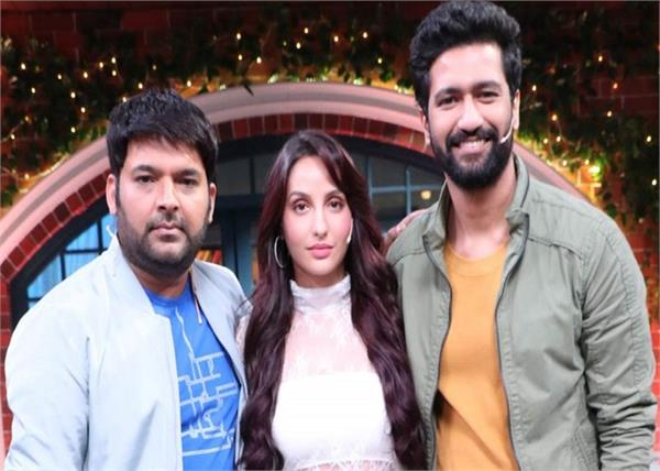 kapil sharma and vicky kaushal angry on bharti singh for nora fatehi see video