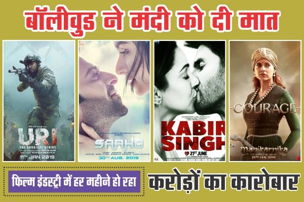 bollywood beat the recession 9 films from january to now earned 100 crores