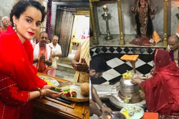 kangana ranaut visit dwarkadhish temple see pictures