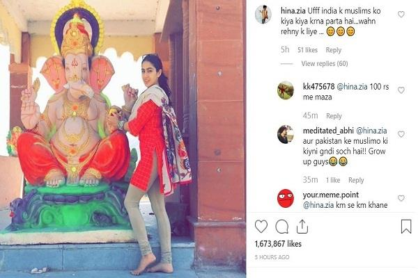 fanatics surround sara ali khan on wishing ganesh chaturthi