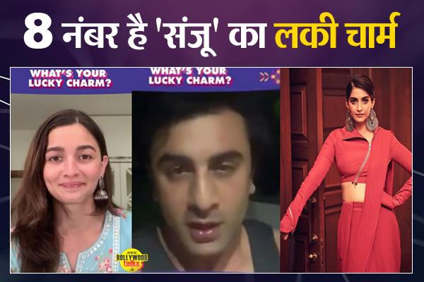 sonam kapoor shares video of ranbir kapoor and alia bhatt