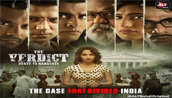 the verdict state vs nanavati to be relesed on 30 september