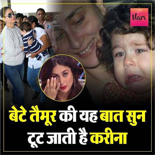 kareena kapoor reveals the cutest thing taimur says to her