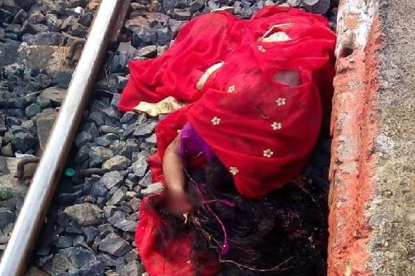 mother son died due to coming under train
