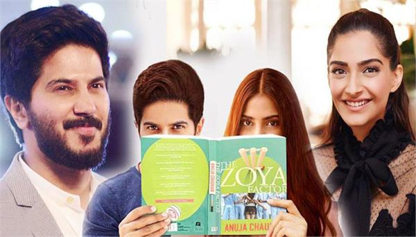 sonam kapoor shares the zoya factor book cover