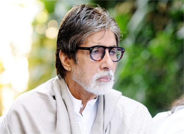 amitabh bachchan was a patient of spine tv know its symptoms and treatment