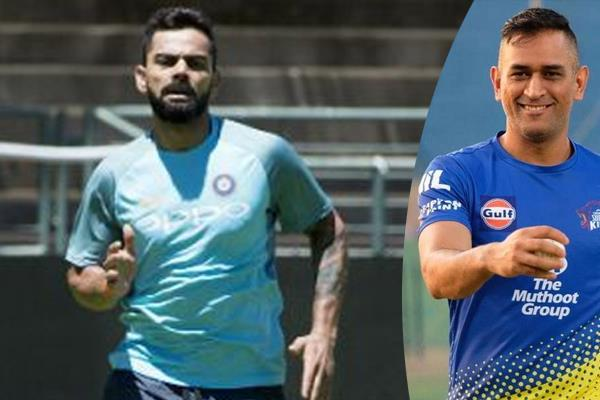 when dhoni took kohli s fitness test the indian captain recalled the story