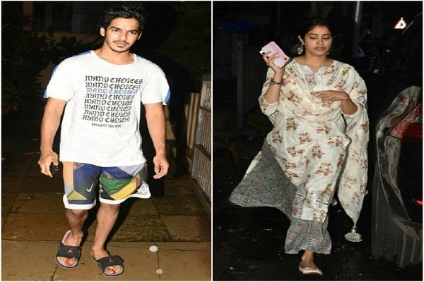 ishaan khattar arrives with jahnavi kapoor at shahid s son s birthday party