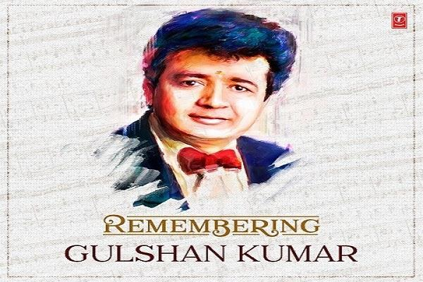 a biopic made on gulshan kumar d company shot 16 bullets outside the temple
