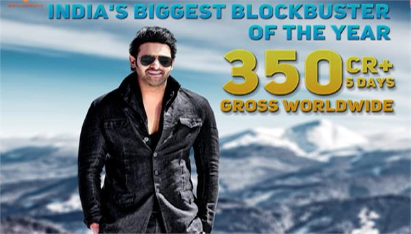 prabhas saaho earns 350 crores in 5 days