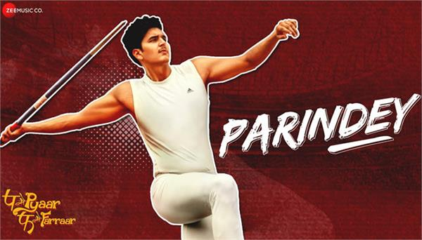 parinde second song released
