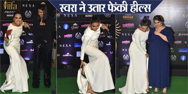 swara bhasker face trouble because of their heels in iifa awards