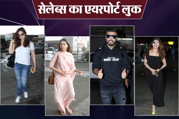 urvashi rautela zarine khan and aditi rao at airport