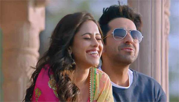 ayushmann khurrana new song released