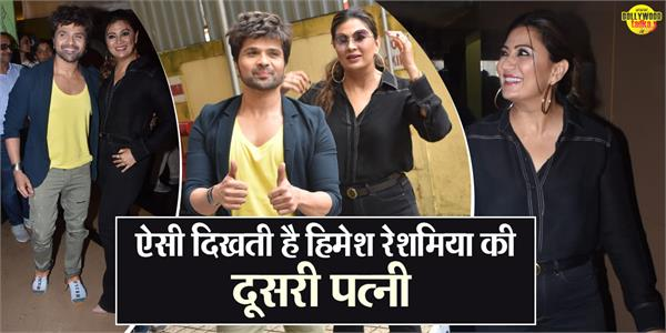 himesh reshammiya with wife sonia kapur at song launch teri meri kahani