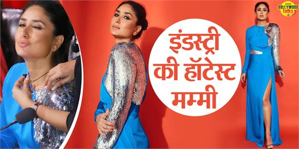 kareena kapoor gorgeous look in her latest pictures